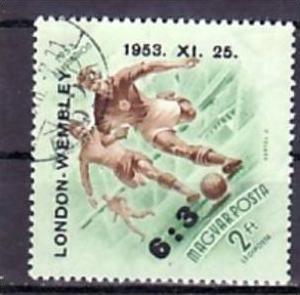 Ungarn Nr.1340  o (a4522  ) siehe scan  !