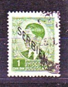 Serbien   Nr.  3   o-used    ( a5242   ) siehe scan