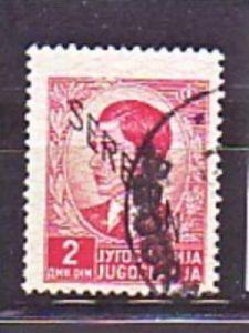 Serbien   Nr.  5  o-used    ( a5246   ) siehe scan
