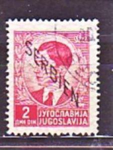 Serbien   Nr.  5  o-used    ( a5247   ) siehe scan