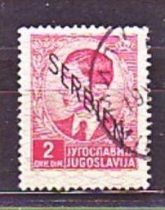 Serbien   Nr.  5  o-used    ( a5248  ) siehe scan