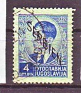 Serbien   Nr.  7    o-used    ( a5260  ) siehe scan