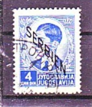 Serbien   Nr.  7    o-used    ( a5262  ) siehe scan