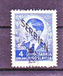 Serbien   Nr.  7    o-used    ( a5263  ) siehe scan