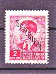 Serbien   Nr.  5    o-used    ( a5264  ) siehe scan