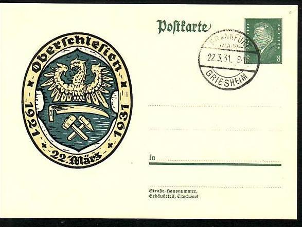 D.-Reich  Ganzsache    -siehe scan !  (ba 4569 )