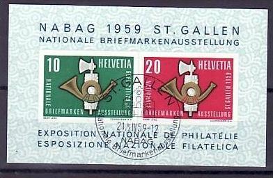 Schweiz  Block 16   o    (zz984   ) siehe scan