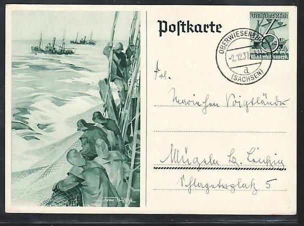 D.-Reich Ganzsache  o  (ba4691 ) siehe scan