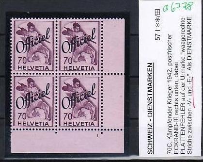 Schweiz  Abart Nr. Dienst 4x 57  mit Type  I (a6778 ) siehe scan