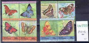 Schmetterlinge Tuvalu  8 Werte **  (ba5153 ) siehe scan