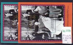 St.Vincent  2 Blocks Queen Elisabeth   **  (ba5150 ) siehe scan