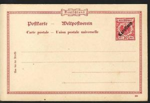 Karolinen- Ganzsache  RS.-Falzrest    (ba5291  ) siehe scan