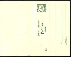 Karolinen- Ganzsache -Doppelkarte   (ba5222  ) siehe scan