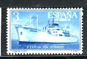 Spanien  Nr. 1088 **  ( e6631  ) siehe scan