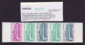Kamerun  444 PU  5er Streifen Probedruck   **  (zz1118  ) siehe scan