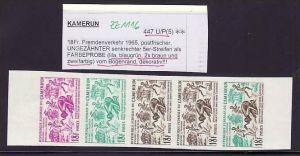Kamerun  447  PU  5er Streifen Probedruck   **  (zz1116  ) siehe scan