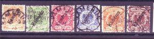 Kolonien - Kamerun  1-6  o 5+6 signiert    ( p2992  ) siehe scan-vergrößert
