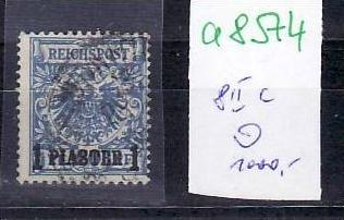 D.-Post in der Türkei  Nr.  8II c    o ( a8574 ) siehe scan vergrößert !!