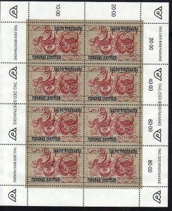 Österreich KB.  2032   **    (zz1252  ) siehe scan