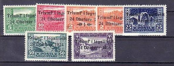Albanien -Nr.  104-10   *   (a8821 )  siehe scan
