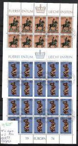 Cept  KB.Liechtenstein 1974  ( bg1625  ) siehe scan