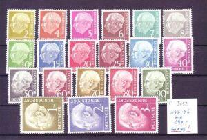BRD  Nr. 177-96  **/MNH  Heuss Serie    (p3052 )  siehe scan