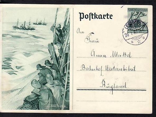 D.-Reich Ganzsache  3.Reich  (ba6655 ) siehe scan