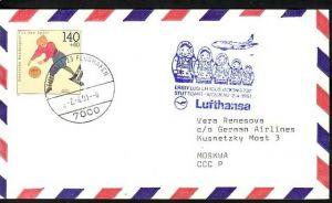 BRD Flugpost Beleg   (ba6583  ) siehe scan  !!