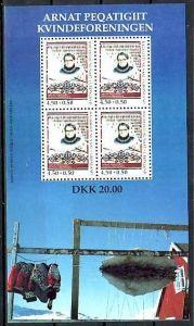 Grönland  Block  1 5  **    ( zz2207  ) siehe scan  !!