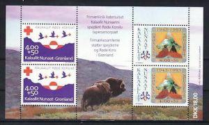 Grönland  Block  4  **    ( zz2216  ) siehe scan  !!