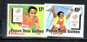 Papua-Neu Guinea  Nr. 578-9  **    (e7487  ) siehe scan !!