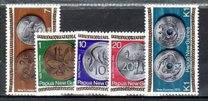 Papua-Neu Guinea  Nr. 283-7  **    (e7493  ) siehe scan !!