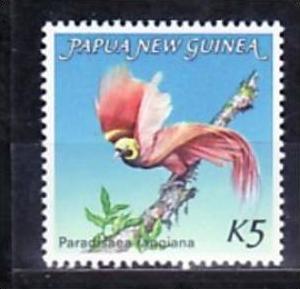 Papua-Neu Guinea  Nr. 478   **    (e7509  ) siehe scan !!