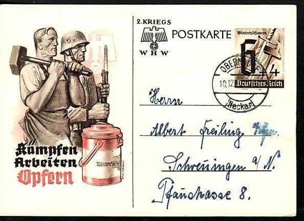 D.-Reich WHW Ganzsache o ( ba7592 ) siehe scan  !!