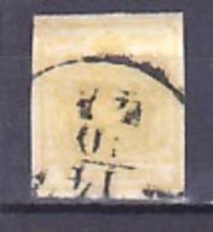 Österreich   Nr.  1   o  ( y5524  )  siehe scan  !!