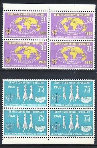 Türkei  Nr.  4x 1767-8   **  (zz2627  )  siehe scan  !!