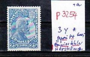 Liechtenstein Nr.  Nr.3y  * geprüft  -Papierfehler Quetschfalte  ( p3254  ) siehe scan !!