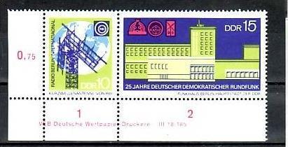 DDR    Zusammendruck  wzd 217    Druckvermerk     **  ( e7862 ) siehe scan !!