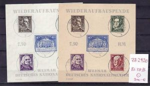 SBZ  Block  3 A+B  Tagesstempel Weimar    ( zz2920  ) siehe scan