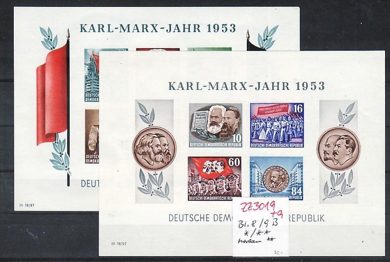 DDR Block 8+9  B   Marken  ** /am Rand  *Haftpunkte    (zz3019  ) siehe scan   !!
