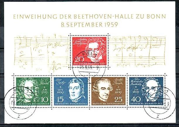 BRD Block  2  Beethovenhalle -Tagesstempel    ( zz 3060  )  siehe scan  !