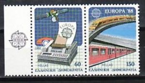 Griechenland Nr. 1685-6  ** (e8189 )  siehe scan !