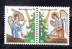 Griechenland Nr. 1678-9  ** (e8176  )  siehe scan !