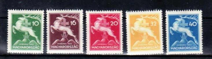 Ungarn  Nr. 511-5  **  (y8157 ) siehe scan !