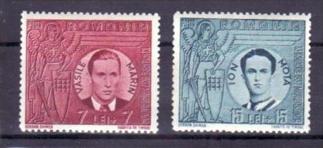 Rumänien Nr. 682-3    *  (y8439  ) siehe scan !
