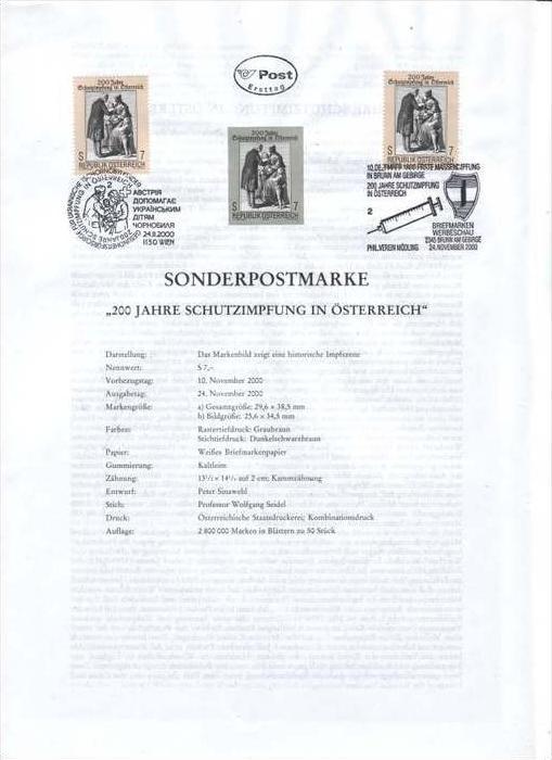 Österreich Beschreibungsblatt mit Schwarzdruck -Schutzimpfung  2000  ( bg 1794)