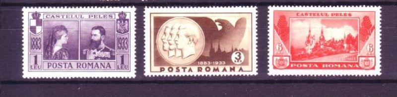 Rumänien  Nr.  462-4    *   ( y8550 ) siehe scan  !