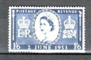UK  Nr.  277    o( y8709     ) siehe scan  !