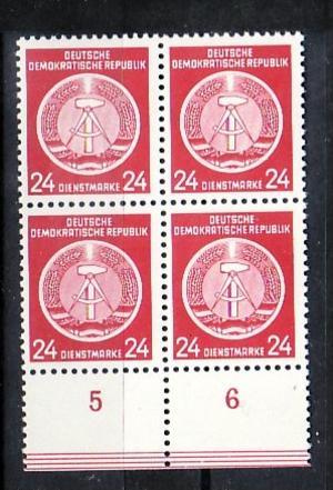 DDR   -Dienst  Nr. 4x  9  **   (y9222 ) siehe scan  !