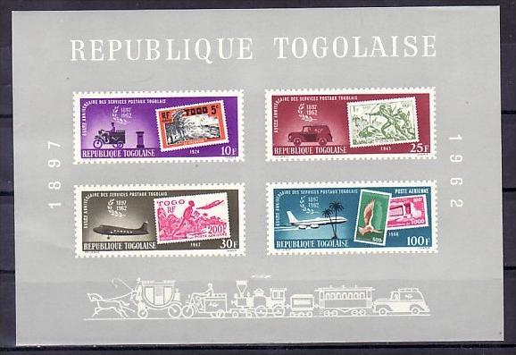 Togo Block 10 ** UPU     (zz4158  ) siehe Bild !